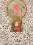 Felnőtt kifestőkönyv, színezőkönyv Cica